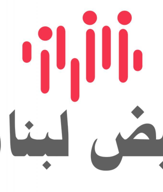المبعوث الأميركي لإيران للعربية: نمارس أقصى ضغط على إيران