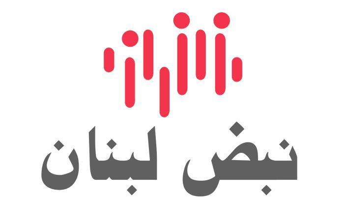 الغريب: نرفض المساومة على بقاء النازحين في لبنان