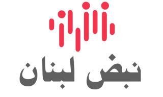 برلمان ليبيا: سنطلب دعماً دوليا لابطال الاتفاق مع تركيا